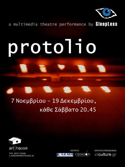 protolio2