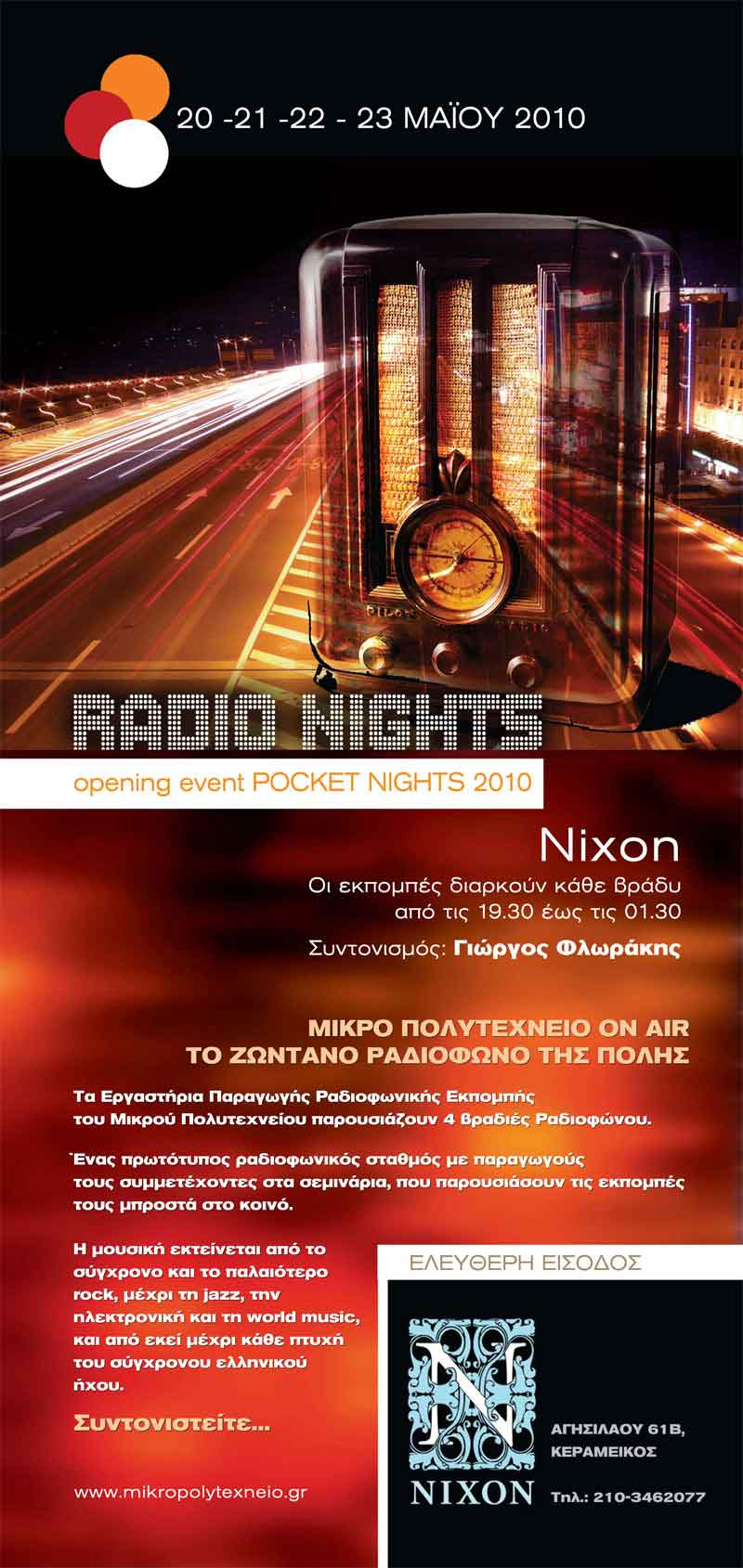 RADIO-nights