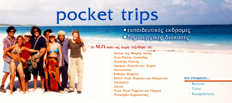 pocket trips