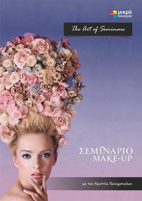 seminario make up