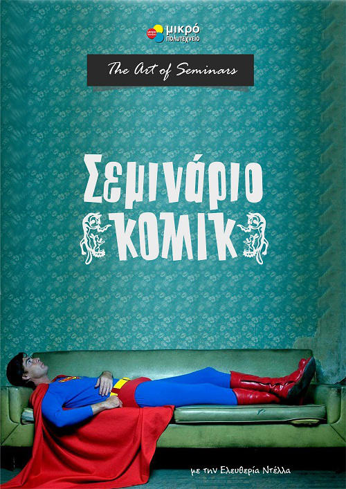 seminario comic
