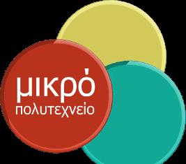 seminaria texnis Athina