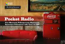 SEMINARIO POCKET RADIO