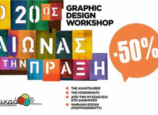 Seminario Graphic Design