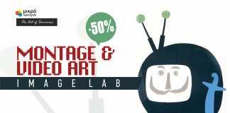 Montage & Video art
