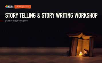 StoryTelling & Writing Team