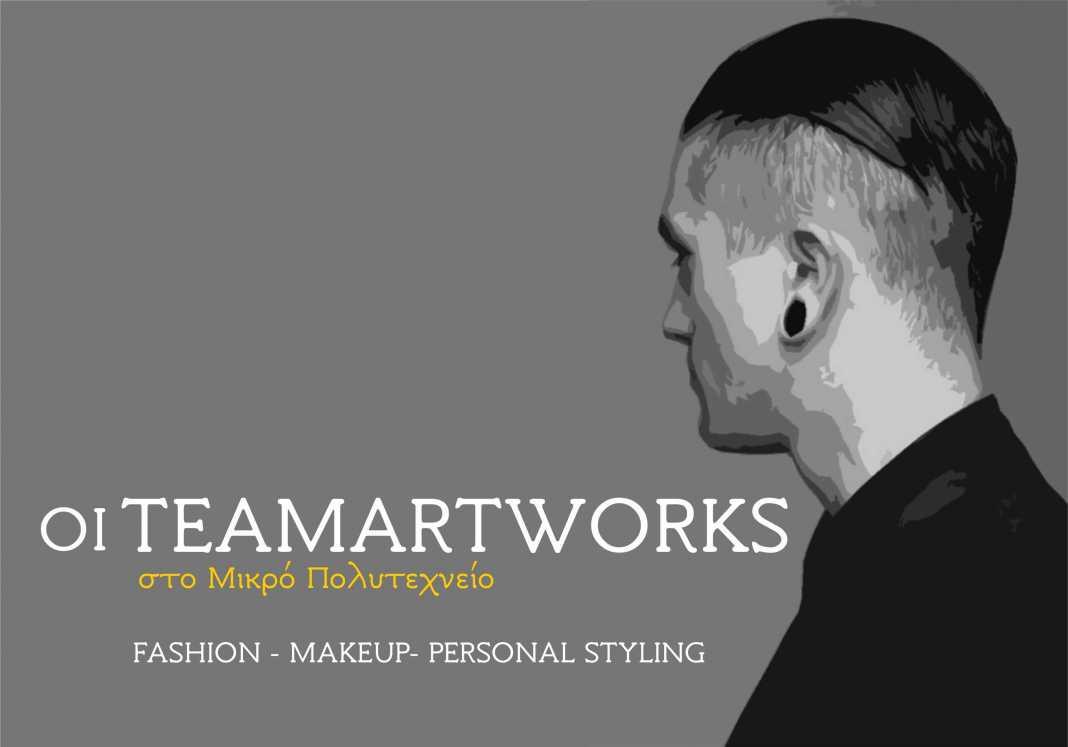 Team Art Works