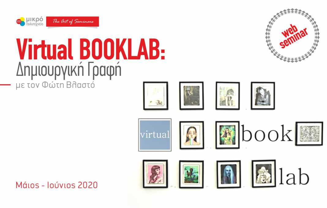 Virtual BooklaB