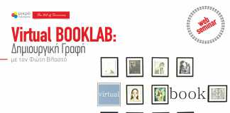 Virtual BooklaB