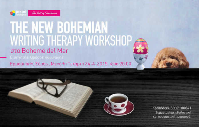 Bohemian Writing Therapy Workshop in April