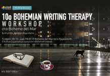 10ο Bohemian Writing Therapy Workshop @ Boheme del Mar