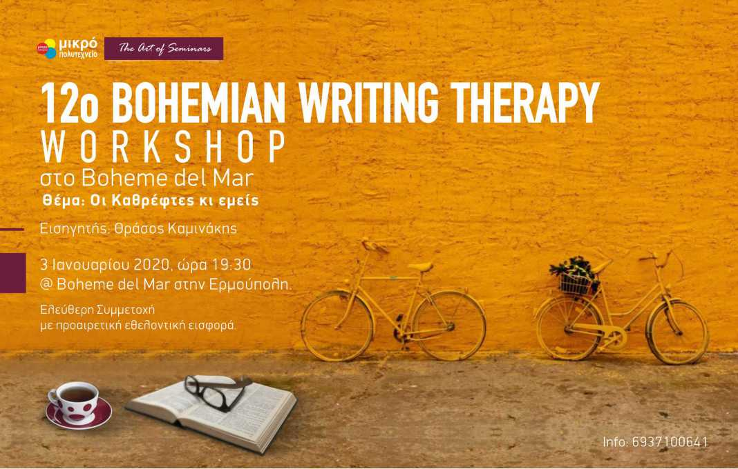 12o Bohemian Writing Therapy Workshop