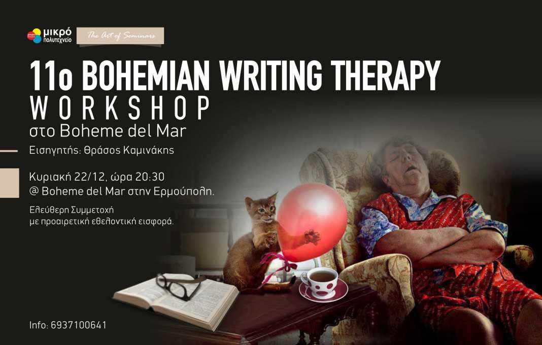 11o Bohemian Writing Therapy Workshop