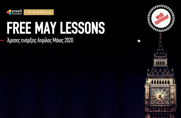 Free May Lessons