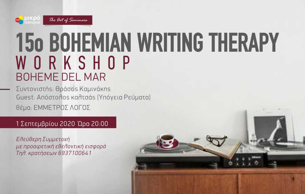 15o Bohemian Writing Therapy Workshop
