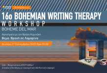 16o Bohemian Writing Therapy Workshop