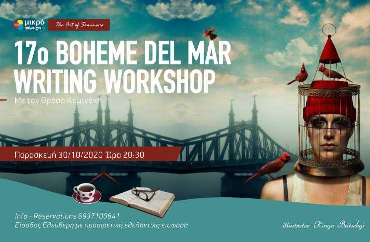 17o Bohemian Writing Therapy Workshop