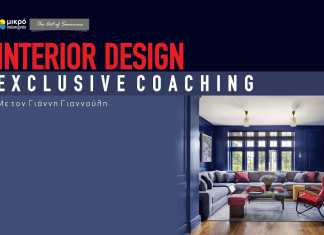 Interior Design Coaching